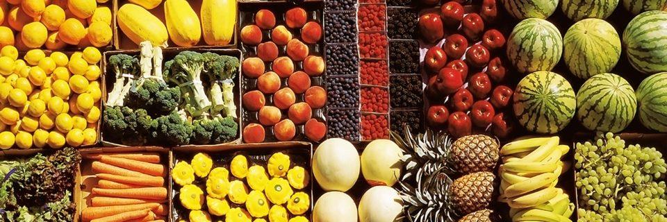 Сертификат на овощи и фрукты