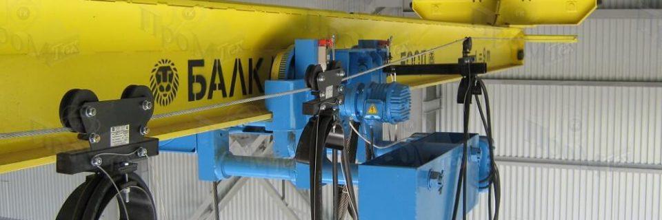 грузоподъемное оборудование