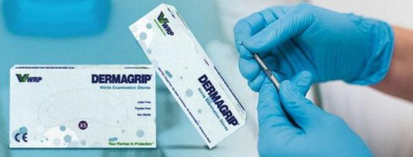 Регистрационное удостоверение на перчатки смотровые и процедурные