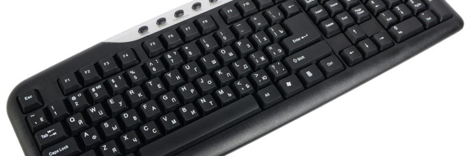 Отказное информационное письмо на устройство ручного ввода