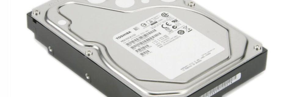 Отказное информационное письмо на жесткий диск