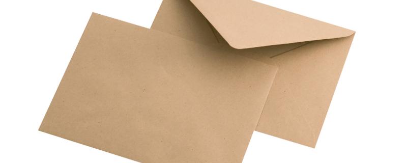 Отказное информационное письмо на конверты