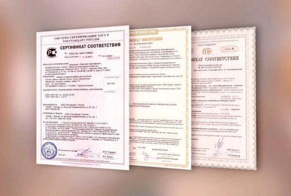 сертификат на товар для ОЗОН